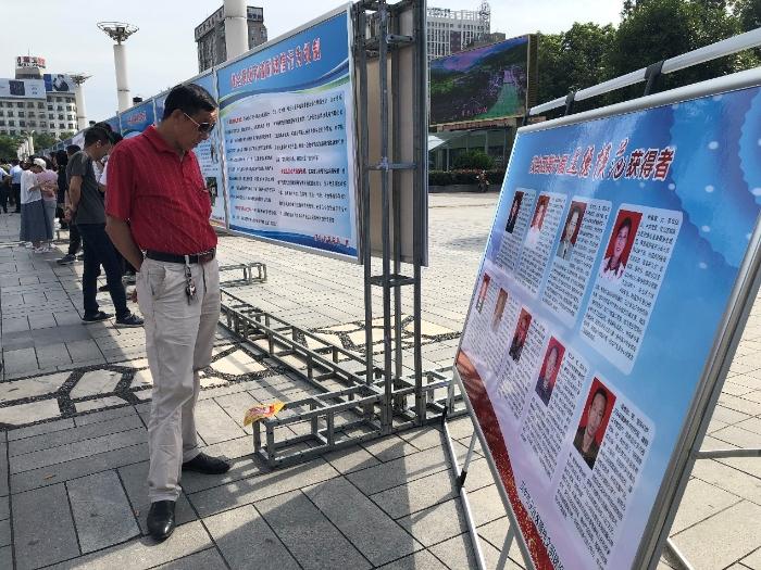 汉中市诚信建设万里行宣传活动最新重点领域红黑名单发布现场