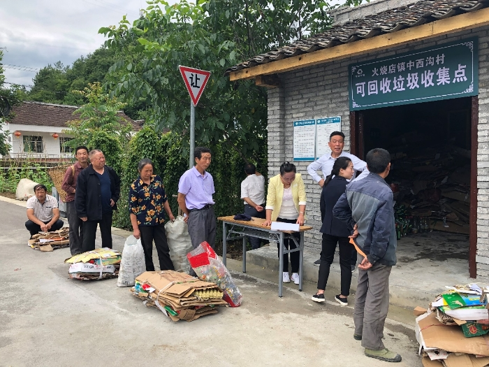 汉中市留坝县火烧店镇中西沟村可回收垃圾收集点