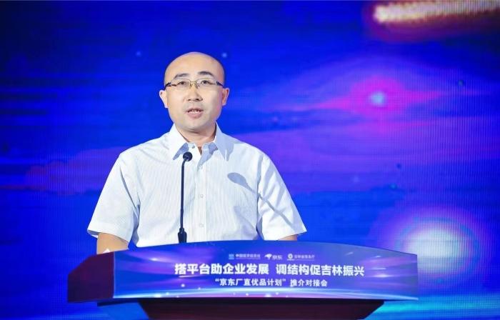 中国经济信息社总裁助理陈钢致辞